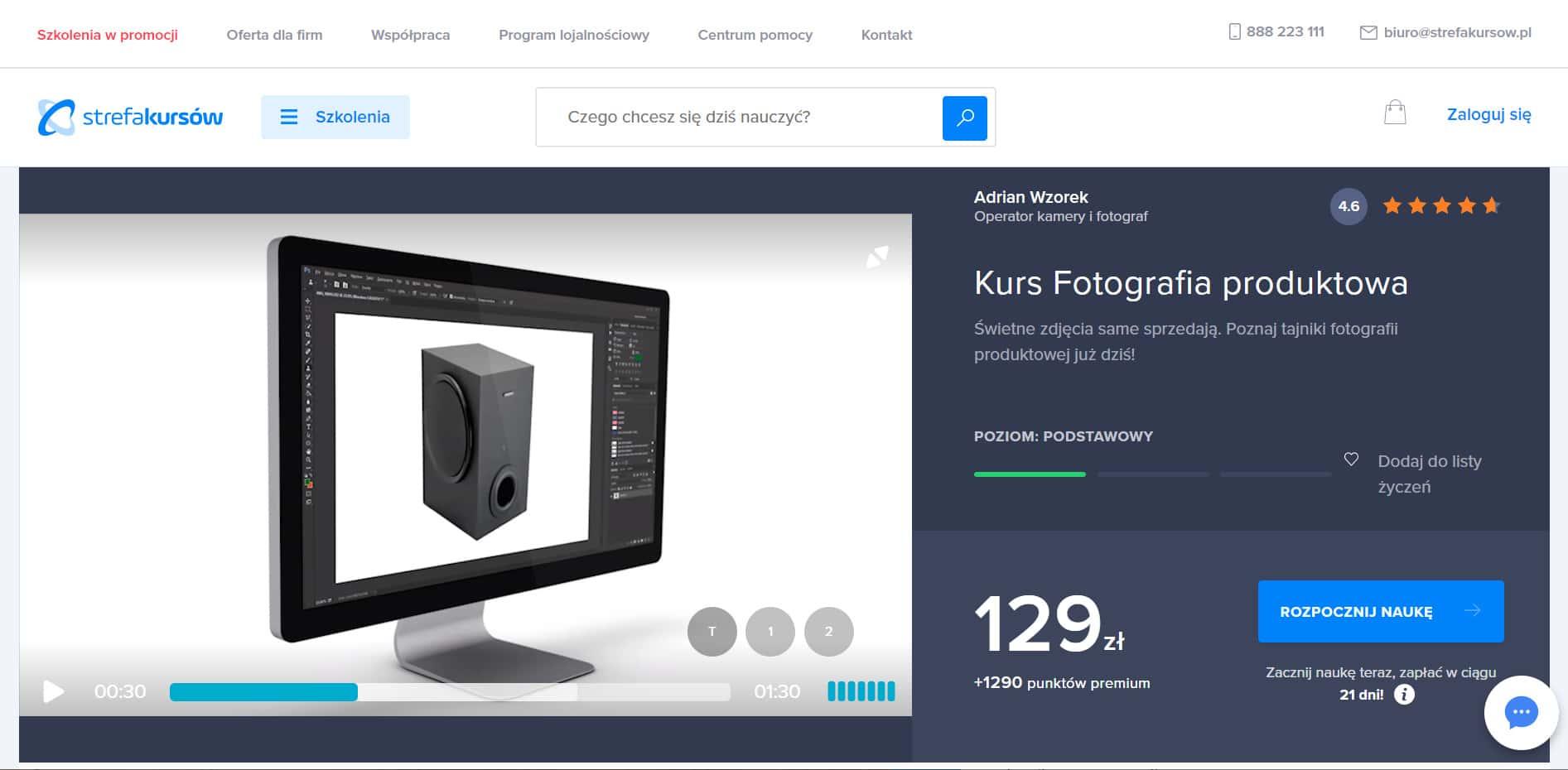Strefa Kursów  - fotografia produktowa