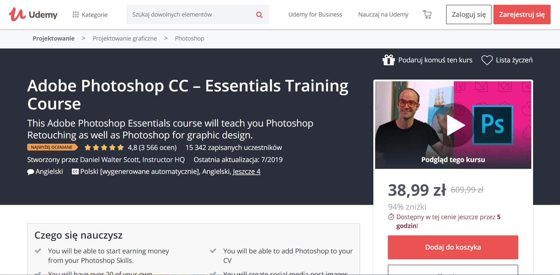 Udemy - Photoshop essentials training